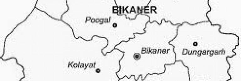 Bikaner District