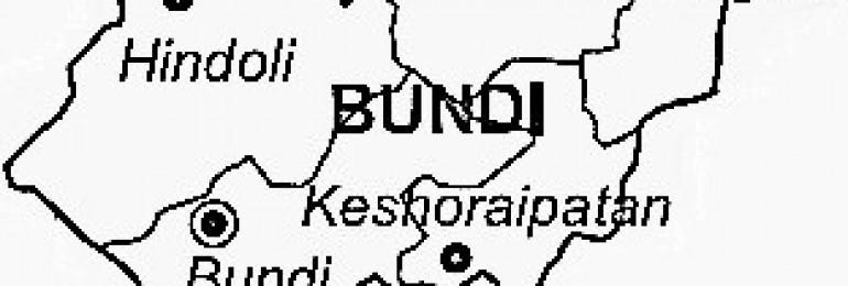 Bundi District