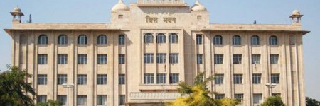 Department of Treasuries and Accounts, Rajasthan