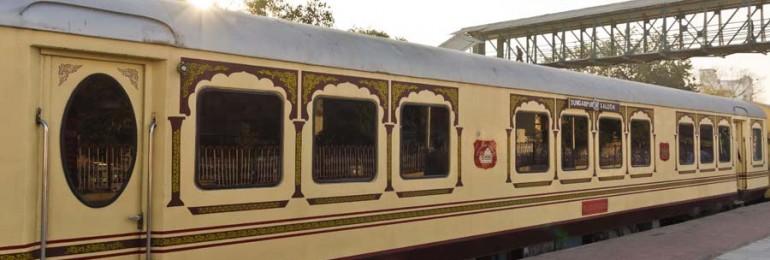 RTDC Rajasthan Tourism Development Corporation