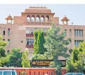 Rajasthan Housing Board, Jaipur