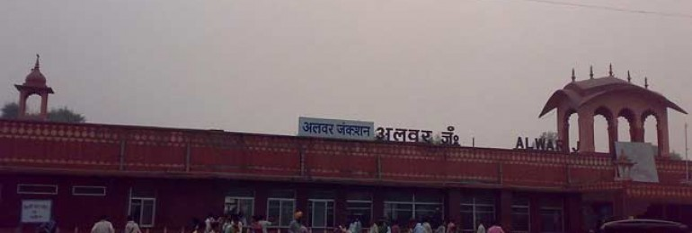 Alwar Railway Station