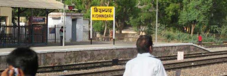 Kishangarh Railway Station