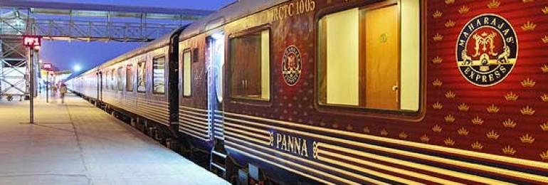 Maharaja Express Luxury Train
