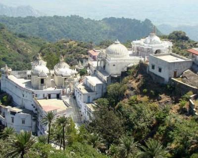 Achalgarh