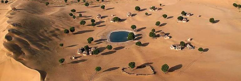 Sand Dunes Village