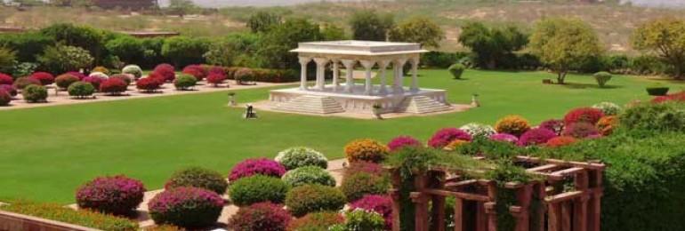 Umaid Garden