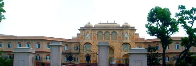 Birla Planetarium Jaipur