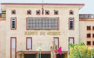 Rajasthan High Court Bench Jaipur