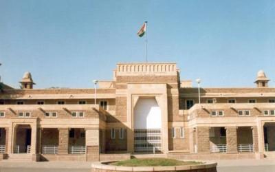 Rajasthan High Court Jodhpur