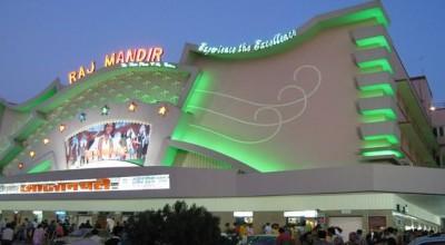 Rajmandir Cinema Jaipur
