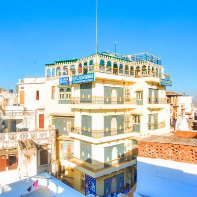 Udai Niwas Hotel
