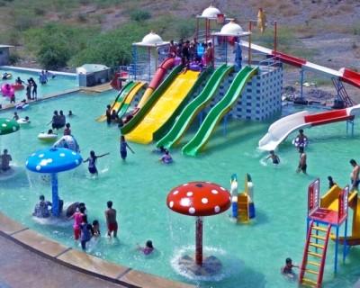 Jeel Water Park