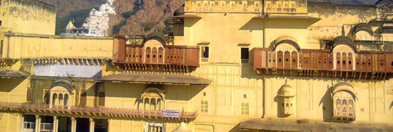 Alwar Government Museum
