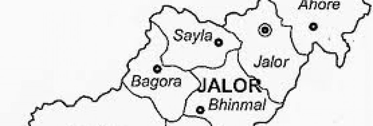 Jalore District