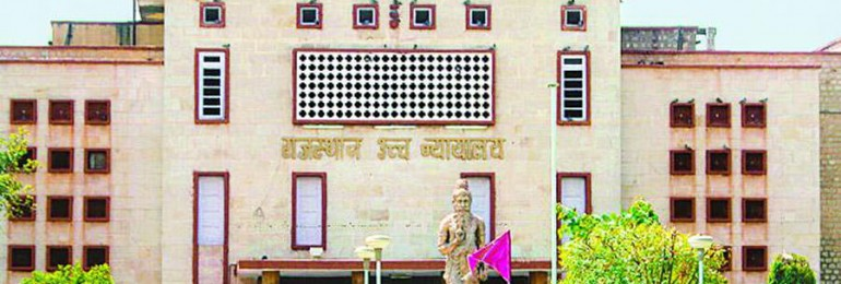 Justice Department, Rajasthan