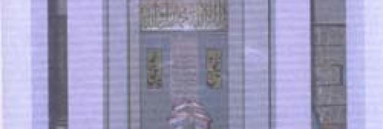 Maulana Abul Kalam Azad Arabic and Persian Research Institute