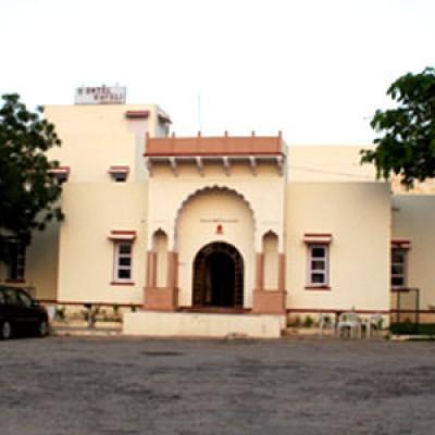 RTDC Hotel Haveli