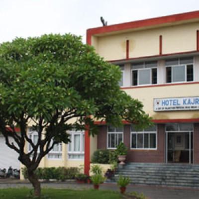 RTDC Hotel Kajri