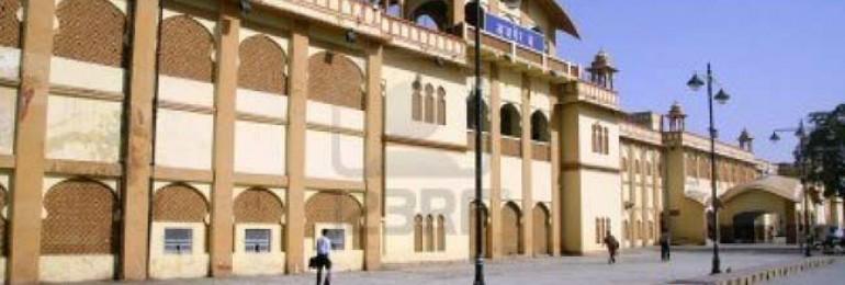 Ajmer Railway Station