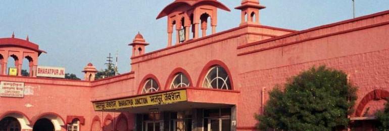 Bharatpur Railway Station