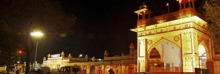 Bikaner Railway Station