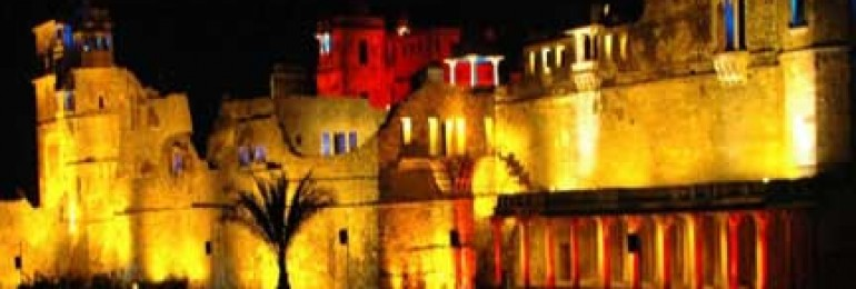 Chittorgarh Sound and Light Show