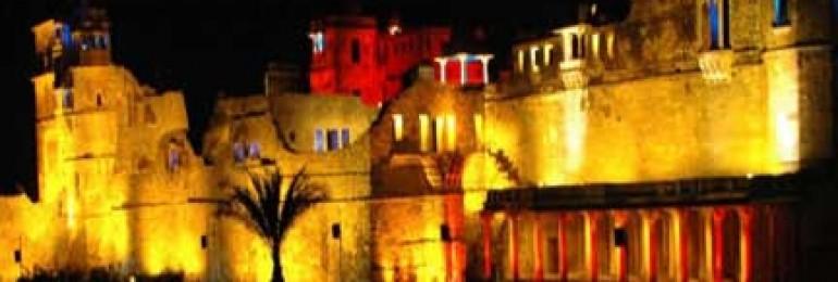 Chittorgarh Sound and Light Show
