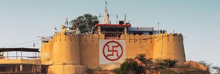 Garh Ganesha Temple