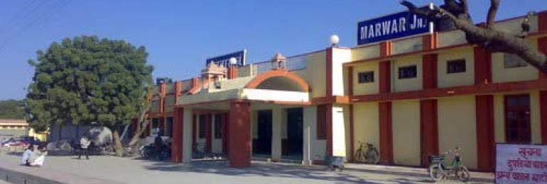 Marwar Junction Railway Station