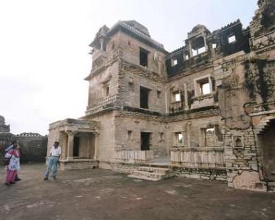 Fateh Prakash Palace, Chittorgarh