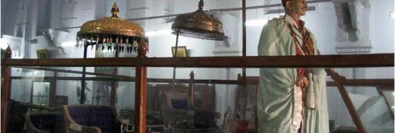 Rao Madho Singh Museum