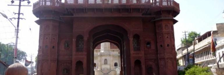Nasiyan Red Temple