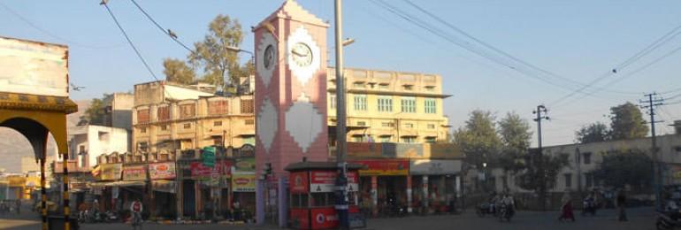 Clock Tower Alwar
