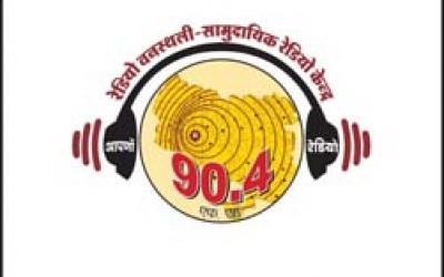 Apno Radio Banasthali