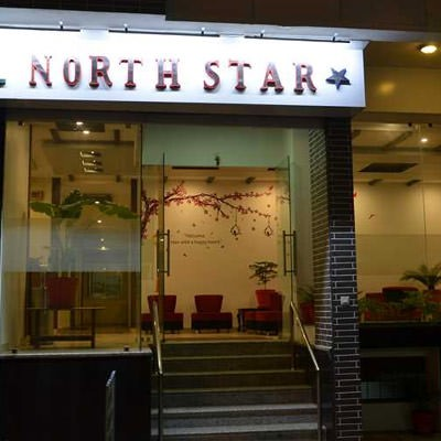 Hotel North Star