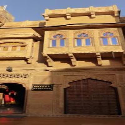 Hotel Rajmandir