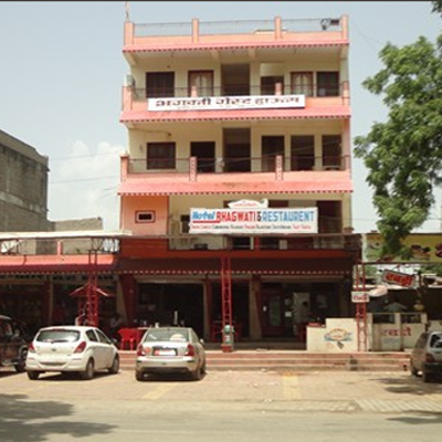 Hotel Bhagwati International