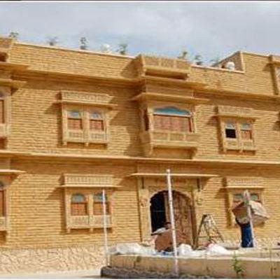 Hotel Pushp Mahal