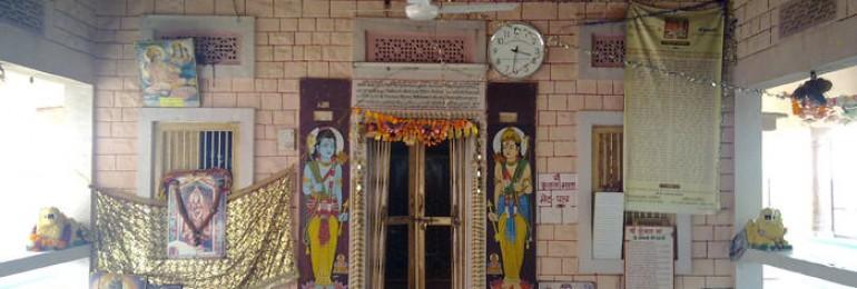 Kunjal Mata Temple