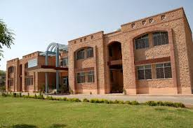 IHM Jodhpur 1
