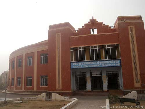 Ganga Golden Jubilee Museum, Bikaner