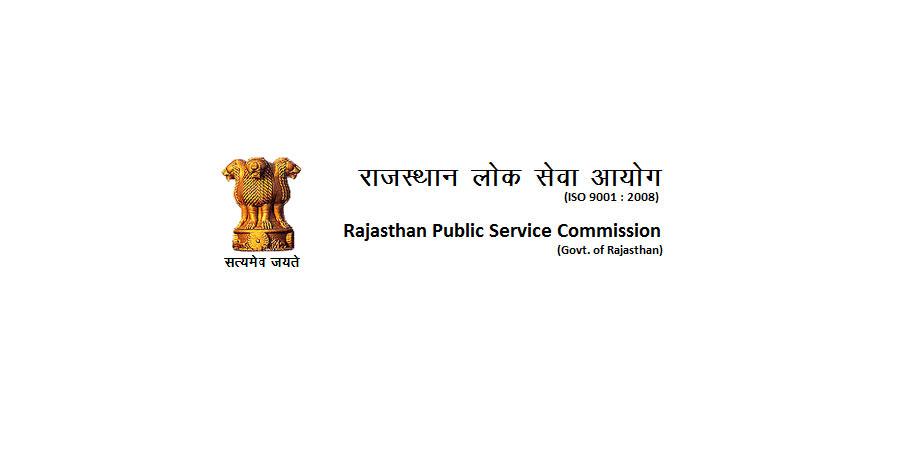 Rajasthan-Public-Service-Commission