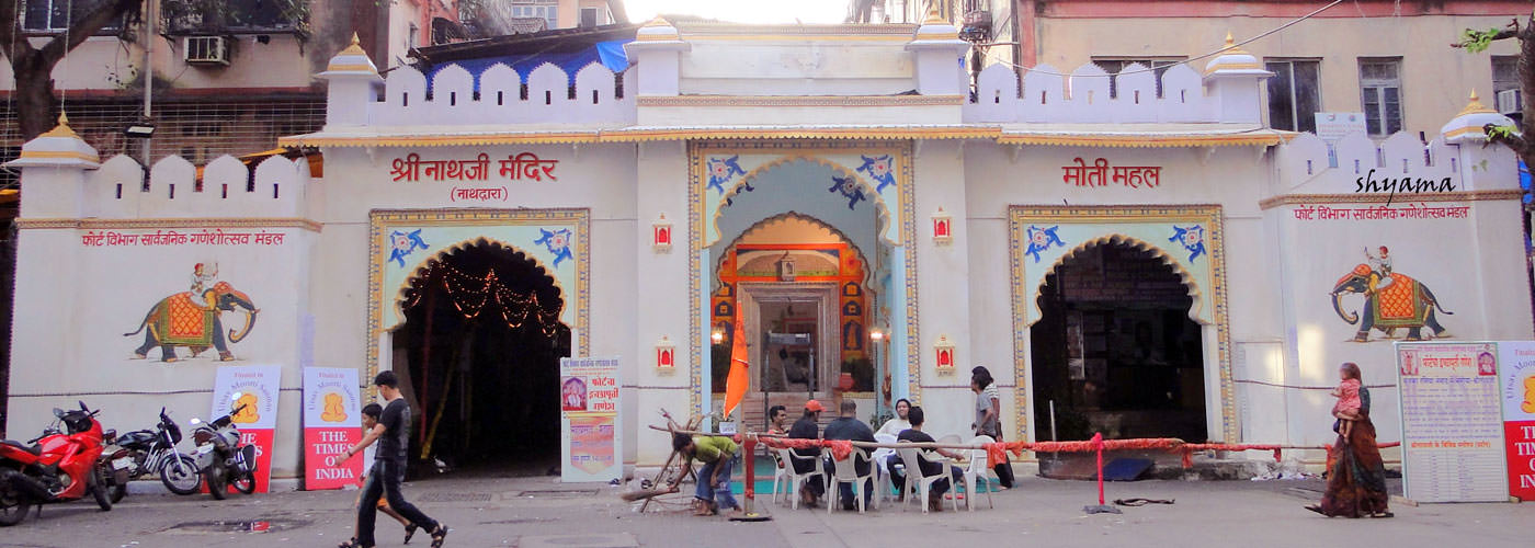 Shreenathji Temple in Nathdwara