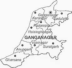 Sri Ganganagar