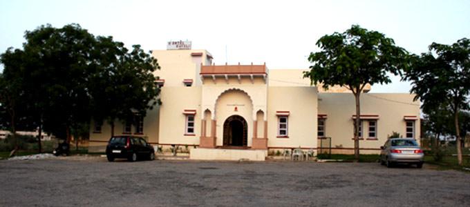 Rtdc Hotel Haveli Fatehpur