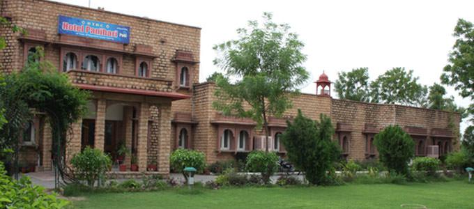 RTDC Hotel Panihari