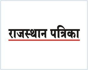 rajasthan patrika newspaper