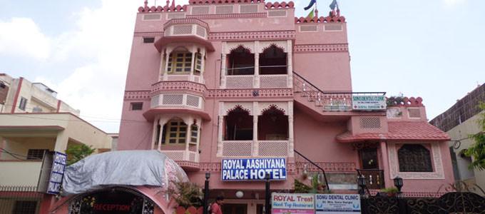 Hotel Royal Aashiyana Palace Jaipur