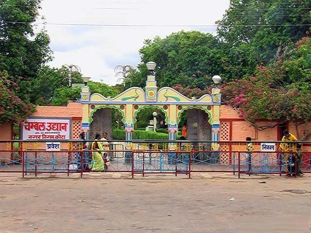 Chambal Garden, Kota